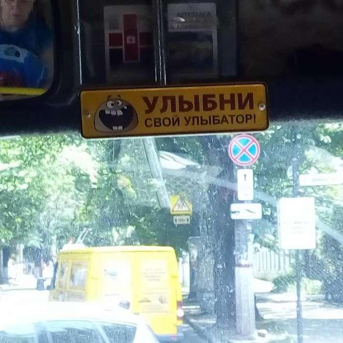 Все прелести общественного транспорта в жару-20 фото-