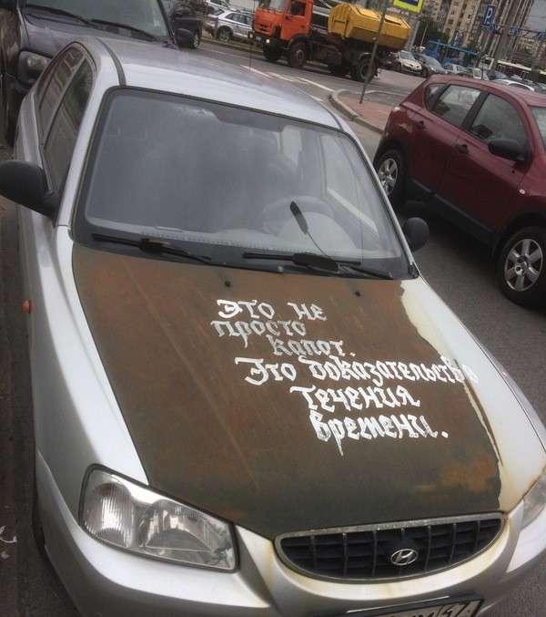 Подборка автомобильных приколов-25 фото-