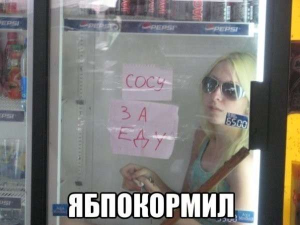 Смешные картинки с надписями-33 фото-