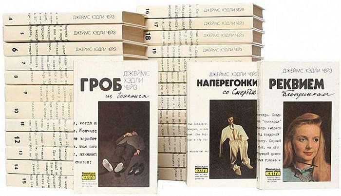 Книги нашего детства. Детективы-26 фото-