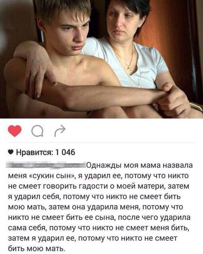 Instagram - болезнь 21 века-20 фото-