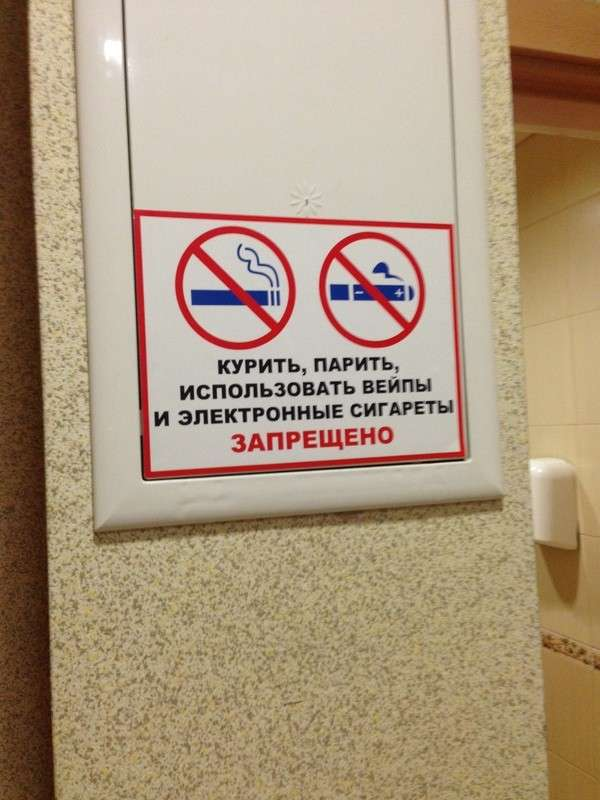 Законом запрещено: реакция соцсетей на запрет вейпов и кальянов-20 фото-