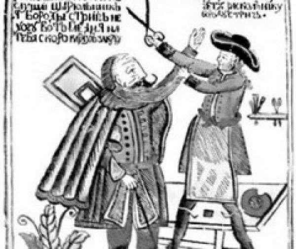 9 августа 1705 г. 312 лет назад Астраханская молодежь единовременно сыграла сотню свадеб-4 фото-