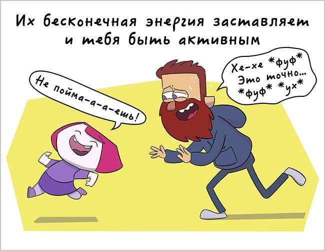 Комикс отом, что дети все-таки безнадежно прекрасны