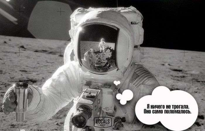 Девушки в космосе-8 фото-