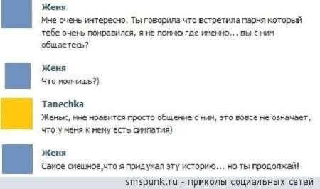 Комментарии из сети-22 фото-