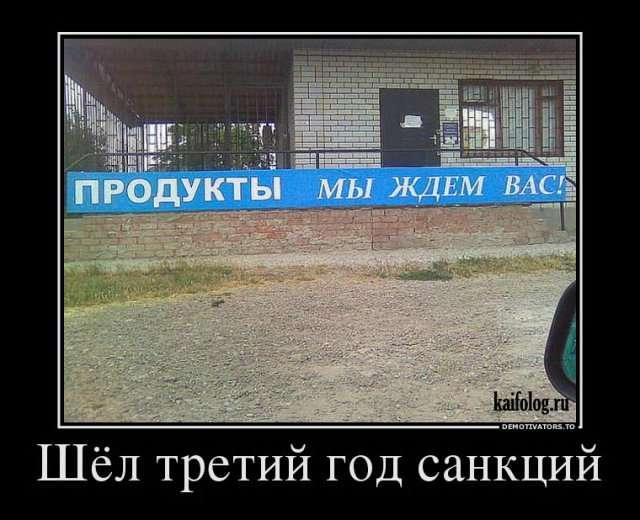Убойные демотиваторы (45 фото)