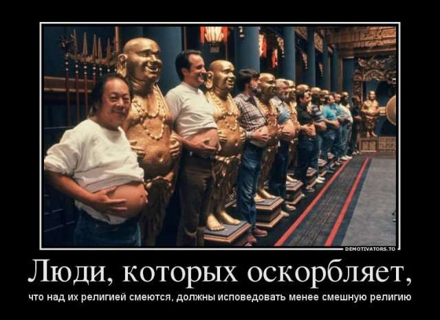Новые прикольные демотиваторы (50 фото)