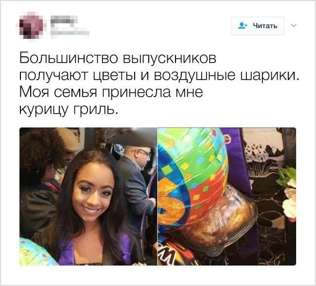 13откровенных твитов отлюдей, вчьих семьях несоскучишься