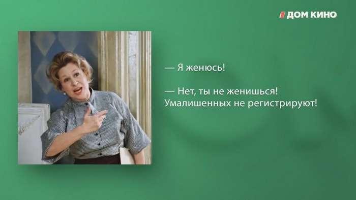 10 знаменитых цитат из фильма -Покровские ворота--11 фото-