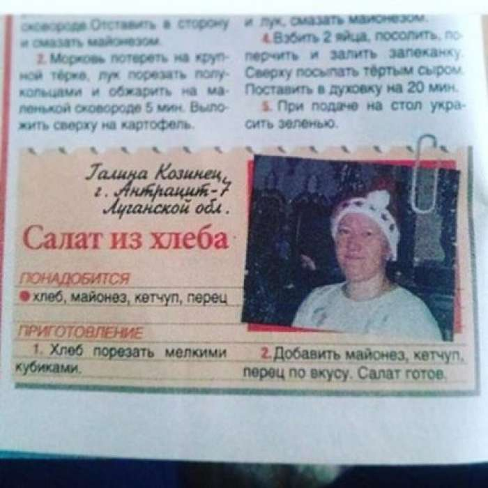 Сумасшедщие меню из российских кафешек, которые могут удивить-14 фото-