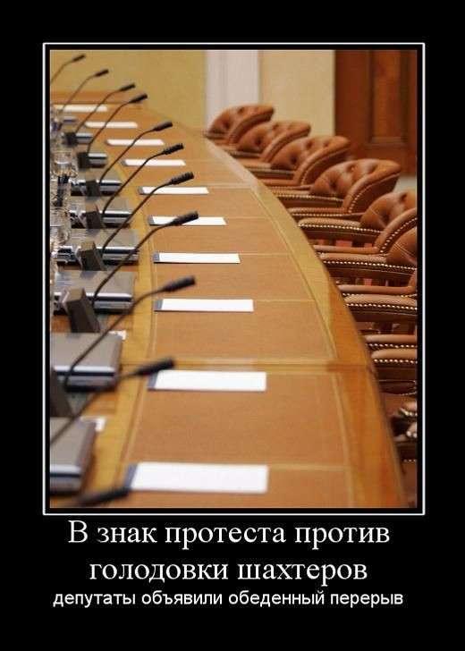 Подборка демотиваторов-53 фото-