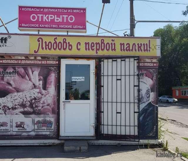 Боги маркетинга (40 фото)