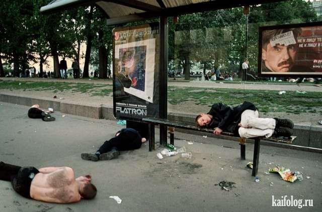 Гуляй, Россия (50 фото)