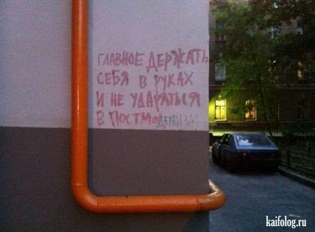 Русские маразмы и приколы (40 фото)