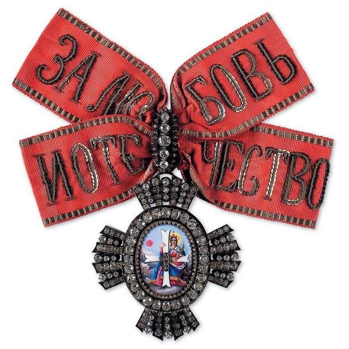 Ордена Российской Империи-18 фото-