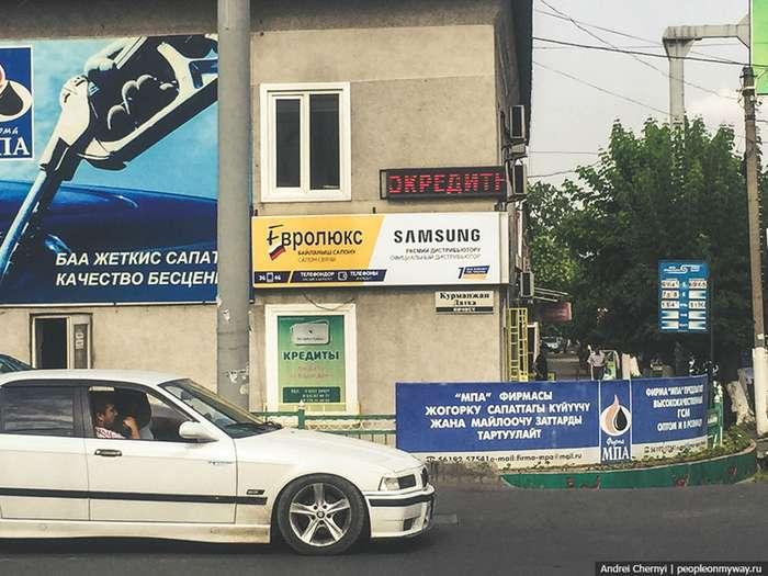 Кыргызстан — страна клонов-13 фото-