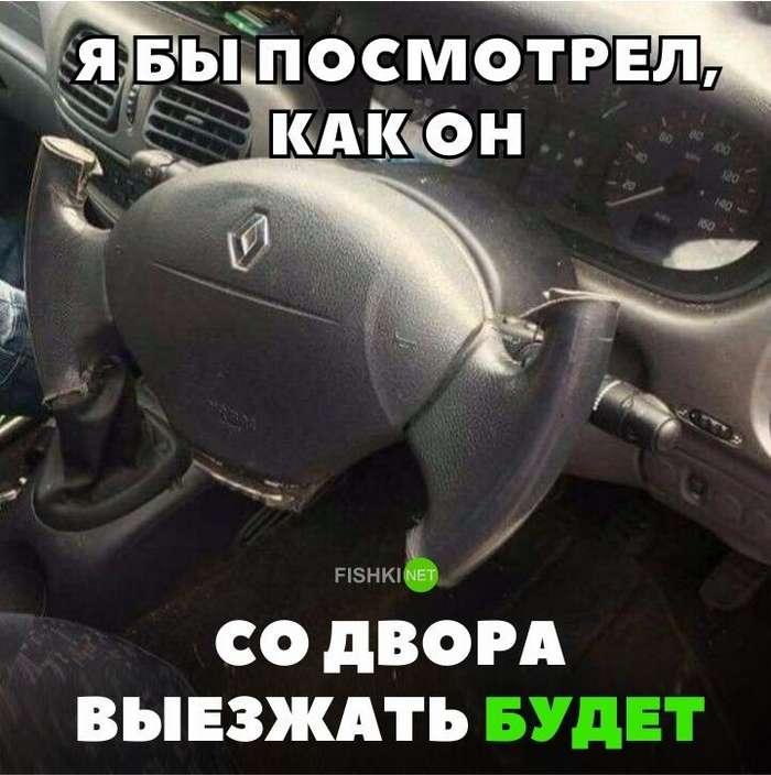 Подборка автомобильных приколов-30 фото-