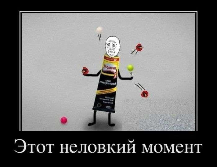 Картинки-29 фото-