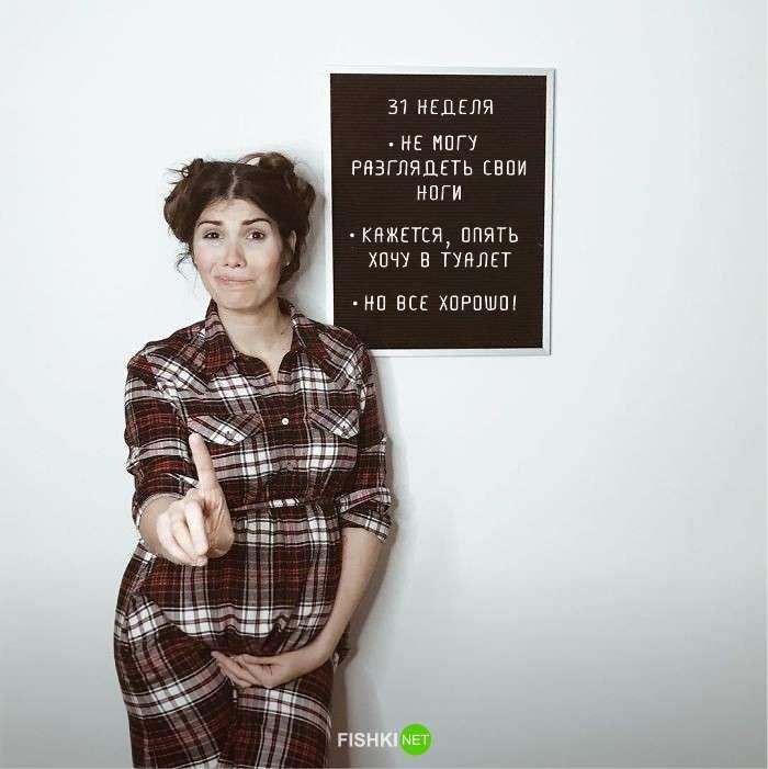 Беременность без глянца: смешные и честные фотографии-16 фото-