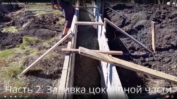 Как строят дома на продажу в Краснодаре? или как нельзя строить частные дома!-12 фото-