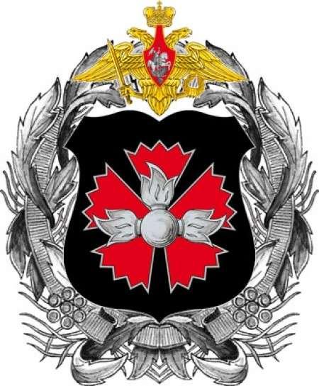История -летучей мыши- в эмблеме ГРУ. Символ военной разведки России-7 фото-