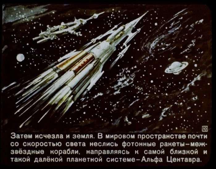 2017 год глазами жителей СССР 1960 года-21 фото-