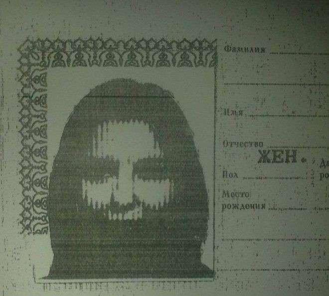 Хуже фотографии в паспорте может быть только её ксерокопия-20 фото-