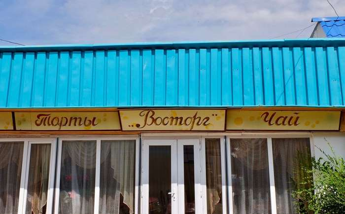 Каракол. Он же Пржевальск. Русский след в Киргизии-17 фото-