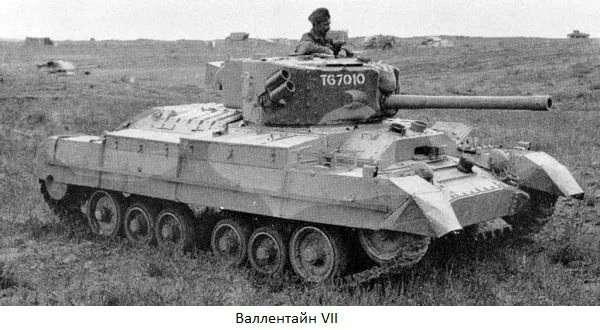 Хулиганская выходка танкиста Кошечкина-2 фото-