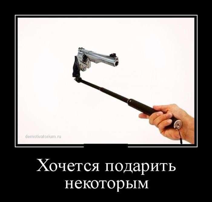 Демотиваторов подборочка-25 фото-