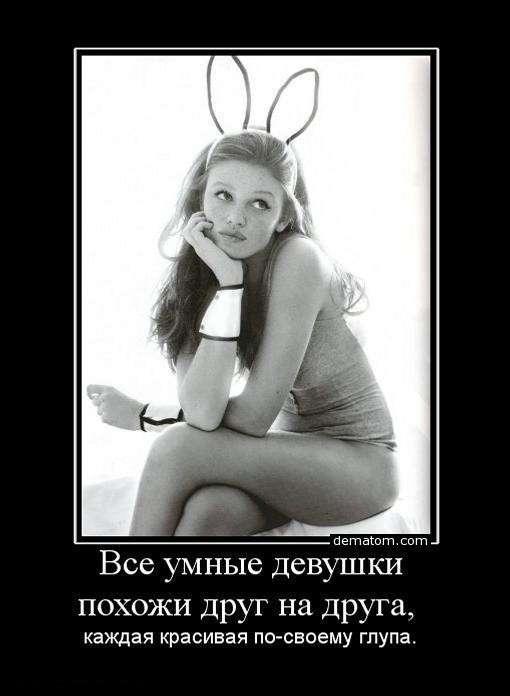 Как страшно и красиво быть женщиной!-4 фото + 1 видео-