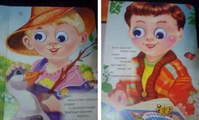 Эти детские книги сведут с ума даже взрослых!-20 фото-