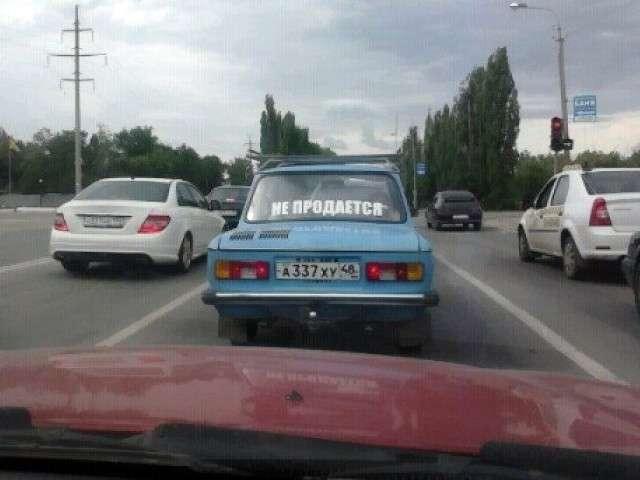 Автовсячина-40 фото-