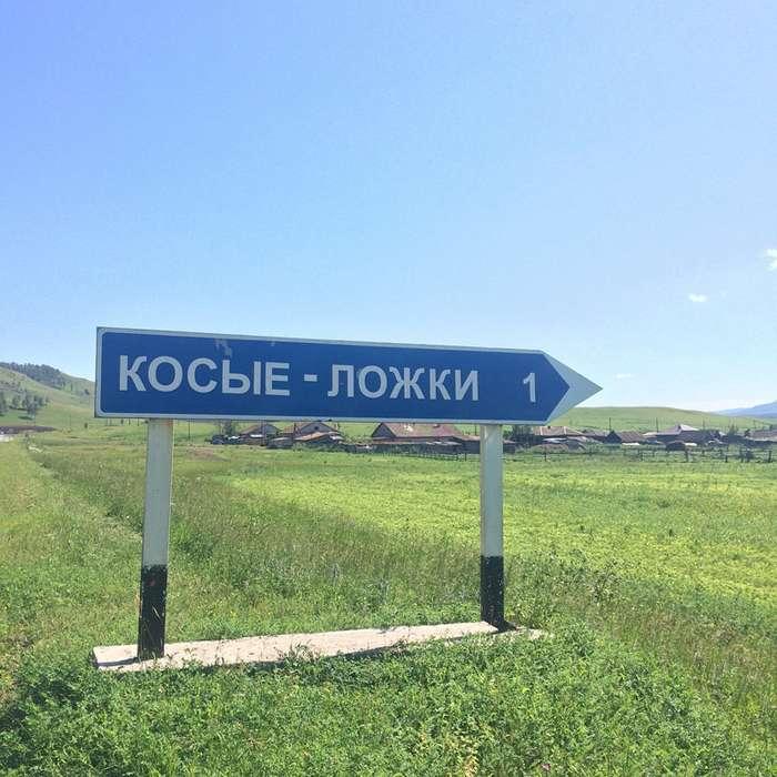 Хочется все бросить и уехать к СОСКАМ! Путешествия по России, которые вам и не снились-18 фото-