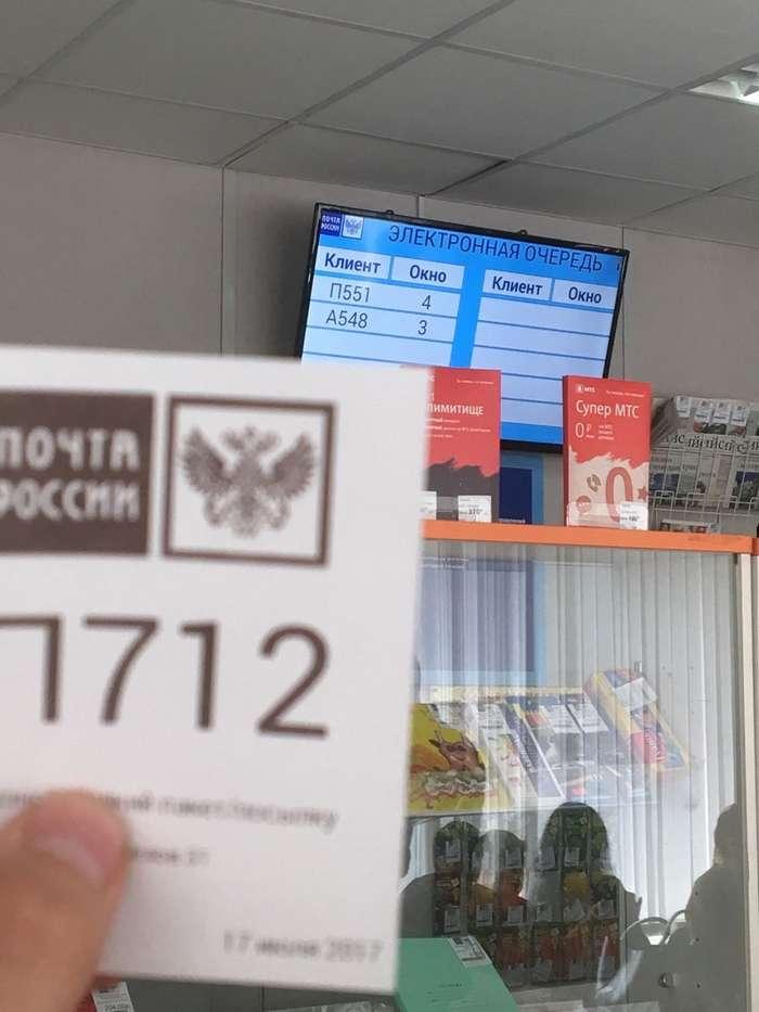 Филиал ада на земле: безнаказанные выходки Почты России-23 фото + 5 видео-