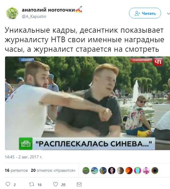 Корреспондент в Москве пострадал в прямом эфире