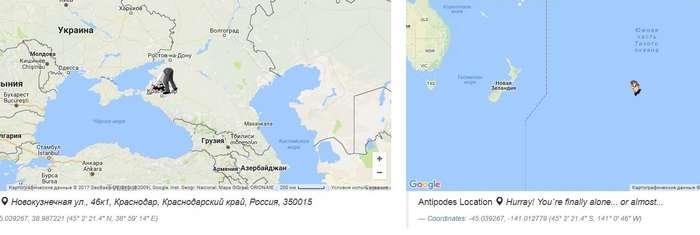 Карта, показывающая, где вы окажетесь, если «провалитесь сквозь Землю»