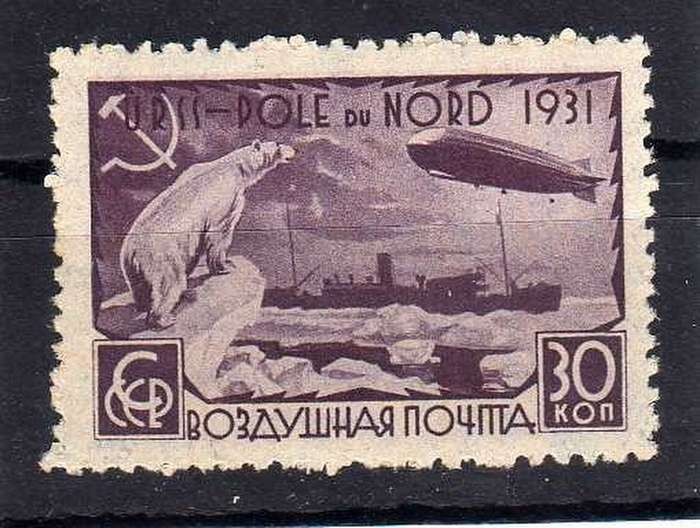 История освоения Арктики