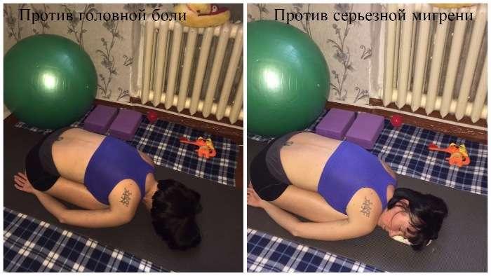 Йога спешит на помощь: как избавиться от мигрени при помощи расслабляющих поз