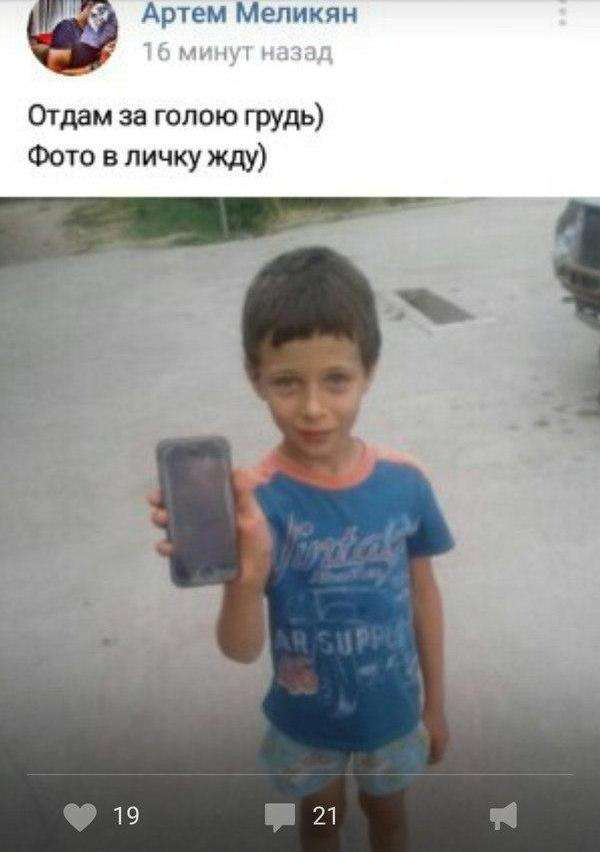 Вестник социальных сетей (17 фото)