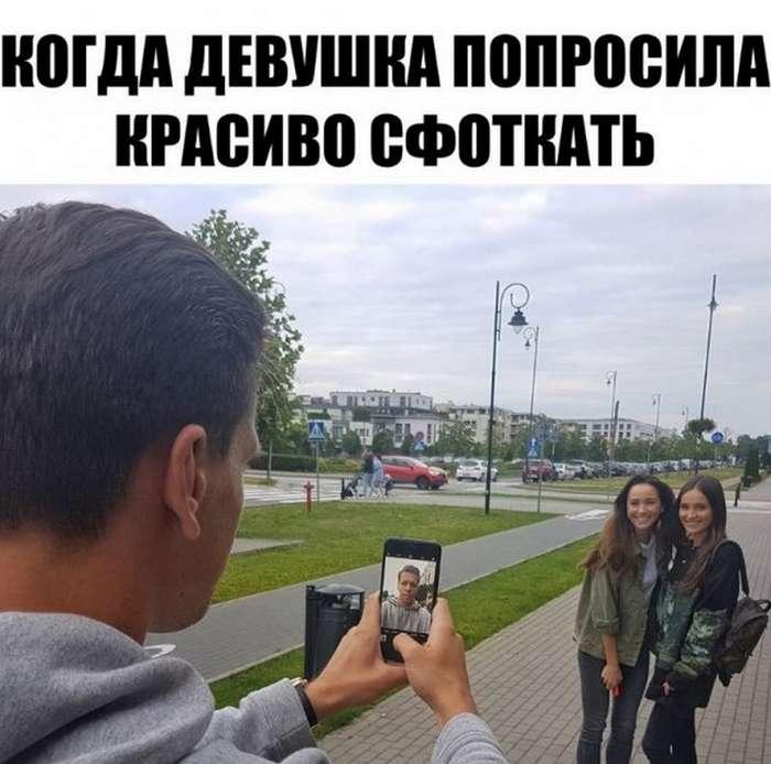 Забавные комменты и фото из соцсетей (68 фото)