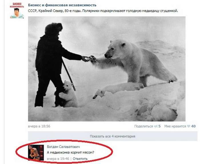 Забавные комментарии и высказывания из социальных сетей 19.08.17 (135 фото)