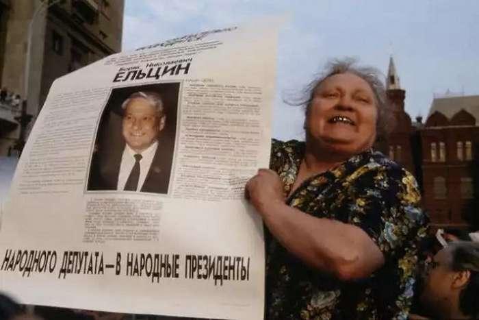 Когда распадался СССР (48 фото)