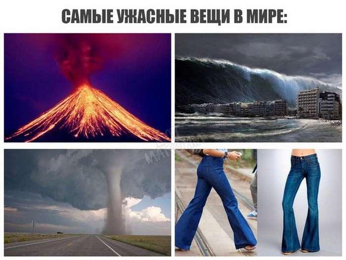 Прикольные картинки 16.08.2017 (63 фото)