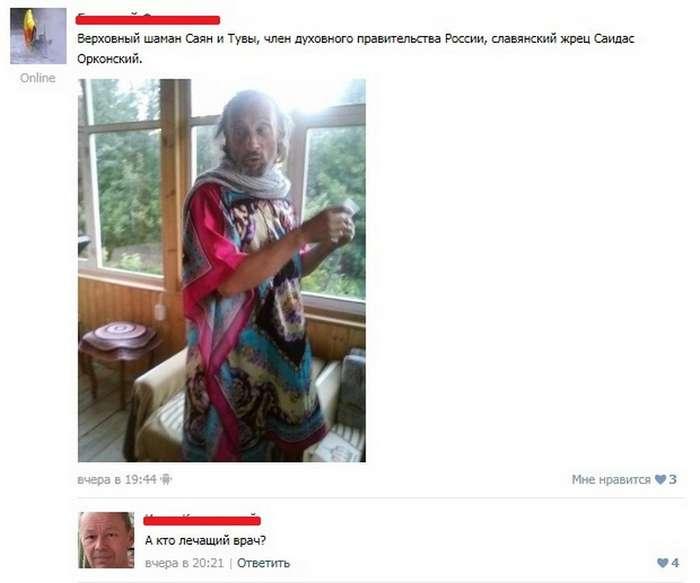 Забавные комменты из социальных сетей (69 фото)