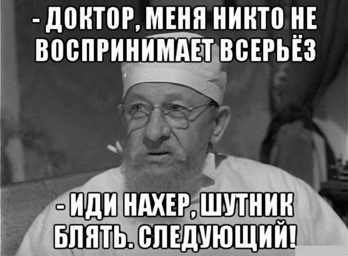 Черного юмора пост (53 фото)