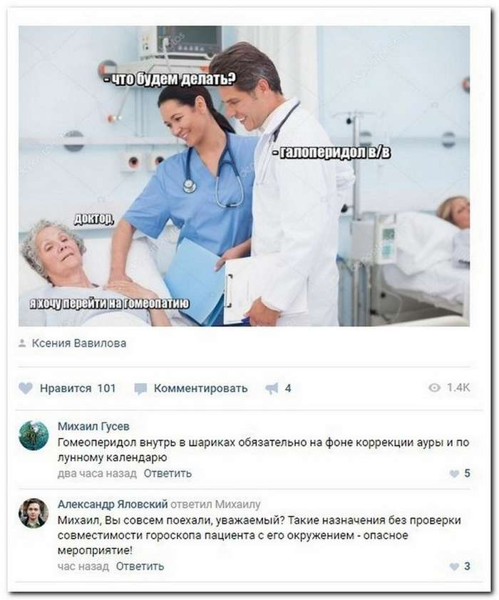 Забавные комменты и высказывания из соцсетей 22.08.17 (39 фото)