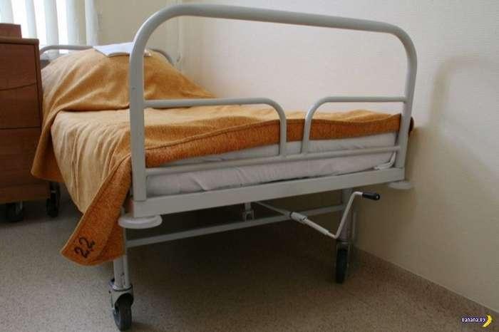 Спинка кровати –сообщник беглеца!