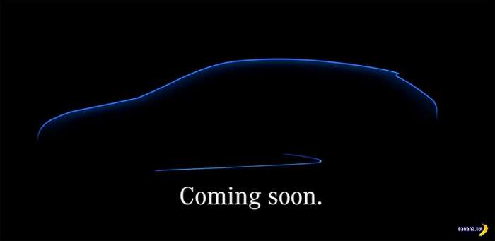 Mercedes-Benz намекнул на EQ A